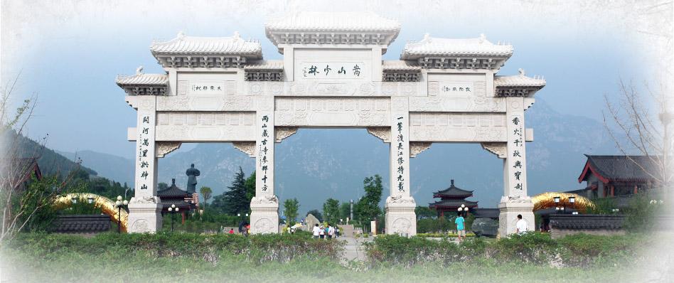 Greek Shaolin Temple Cultural Center